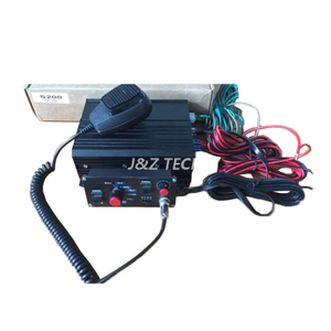 Car Electronic Siren Amplifier 200W