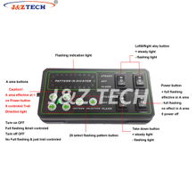 K858 LIGHTBAR CONTROLLER BOX
