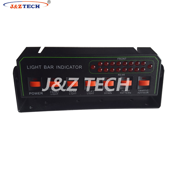 control box for light bar
